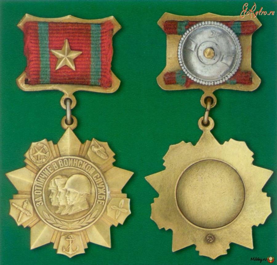 Медаль «За отличие в воинской службе» 1-й степени - Разное ...: http://www.etoretro.ru/pic75499.htm
