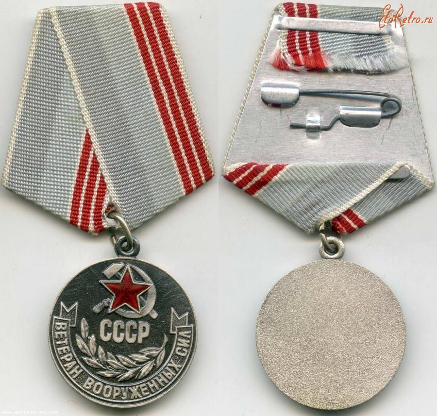 всем полоска военные награды вов фото полезная