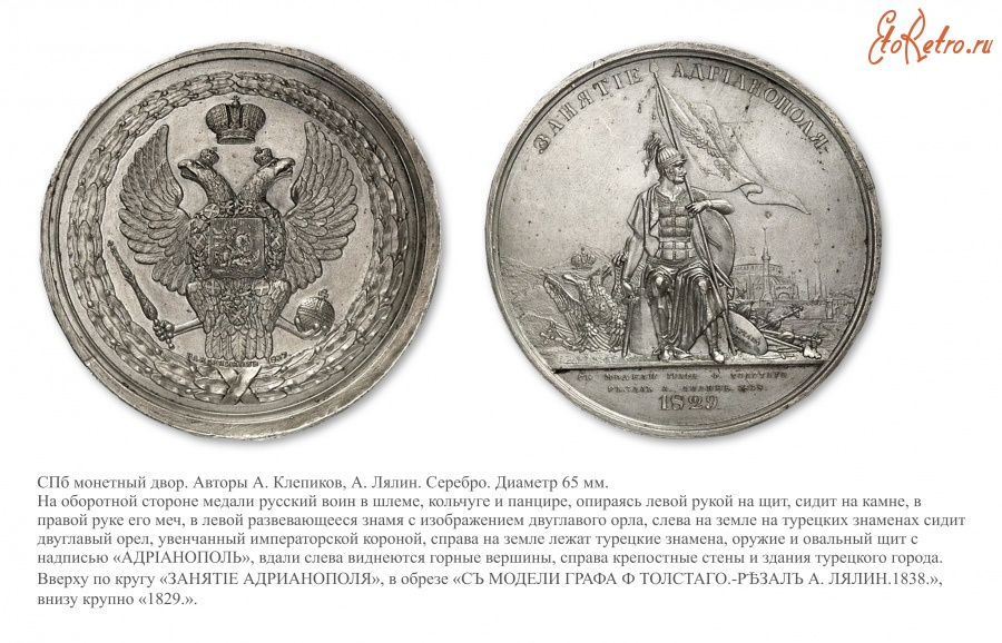 http://www.etoretro.ru/data/media/5305/14144240342a5.jpg