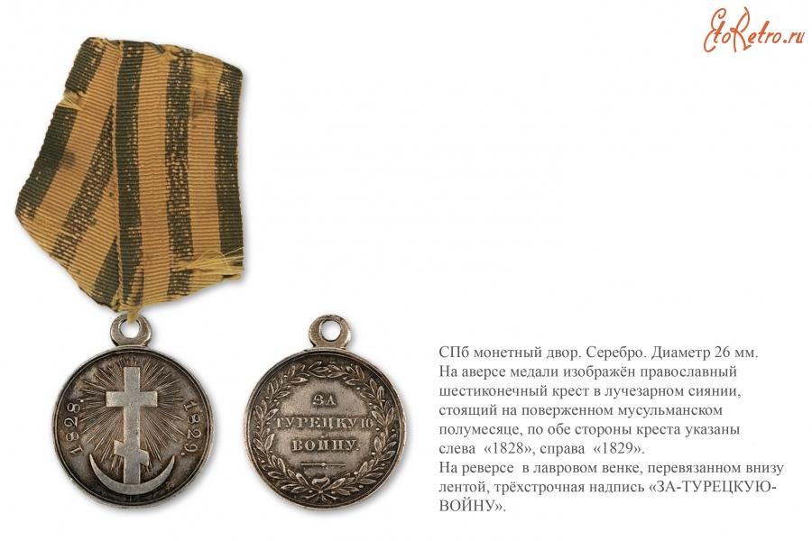http://www.etoretro.ru/data/media/5305/14183907813f1.jpg