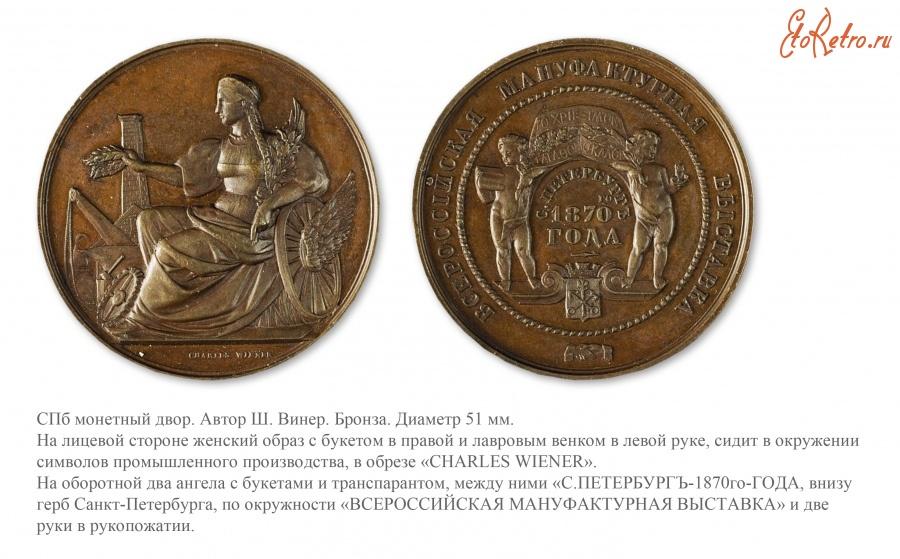 http://www.etoretro.ru/data/media/5305/1432485713875.jpg