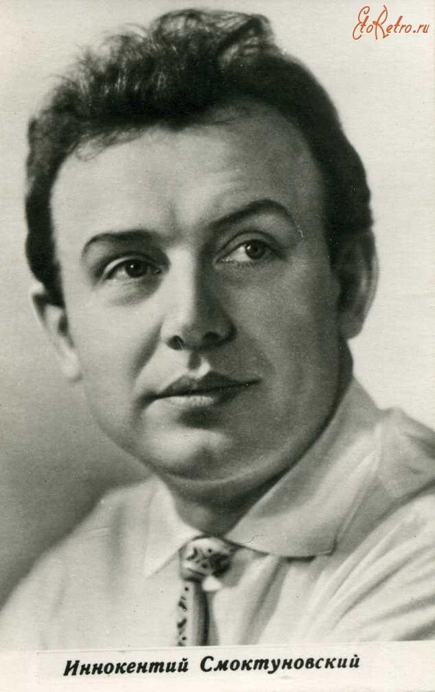 Днем кати, открытки советских актеров театра и кино
