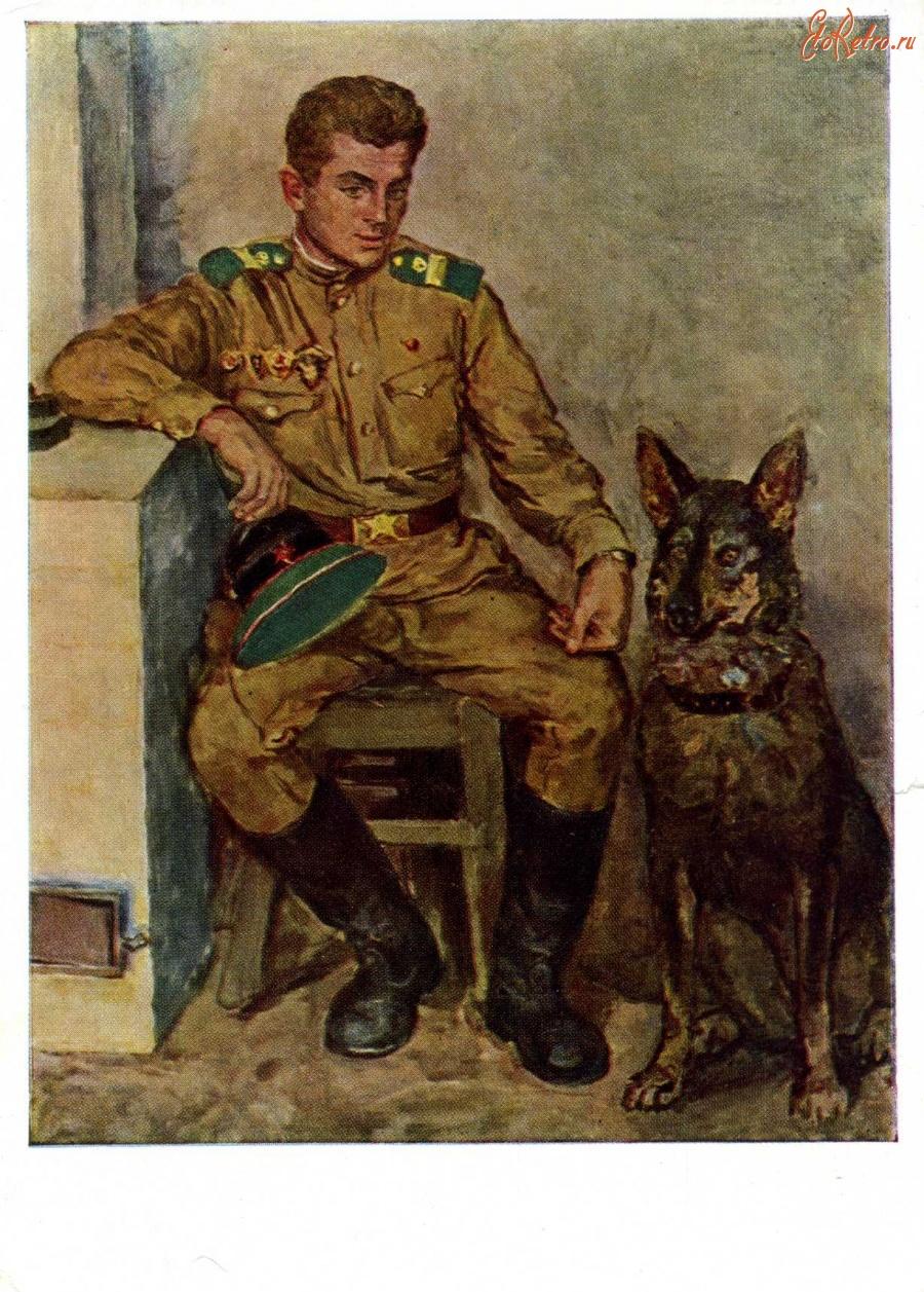 Неля, день пограничника картинка с собакой