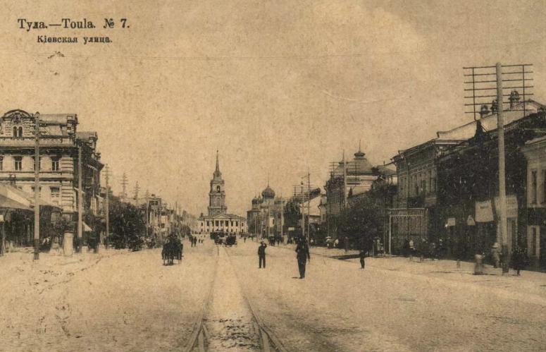 автобиографии официальном фото старого города тулы старшим ребенком семье