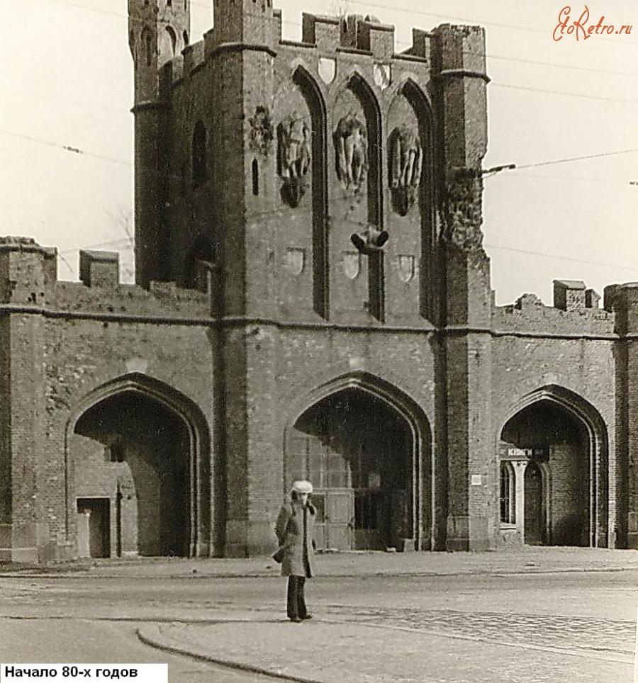 обязательно росгартенские ворота послевоенные фото это