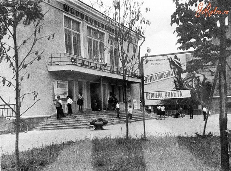 Советские фото город гусев