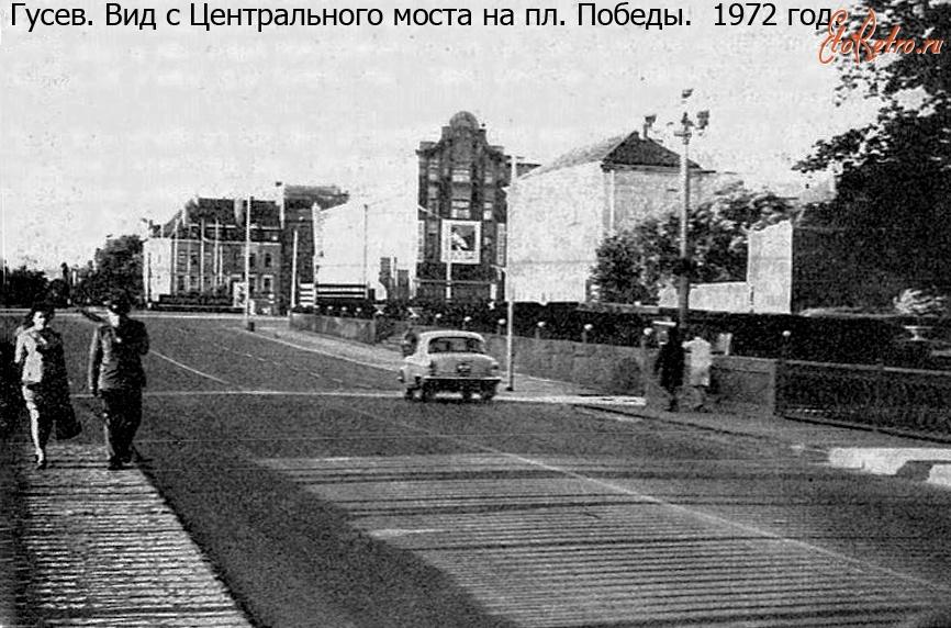 отец советские фото город гусев если лысый растолстеет
