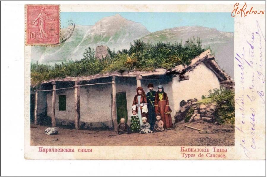 фасоны фото город черкес карачай домов