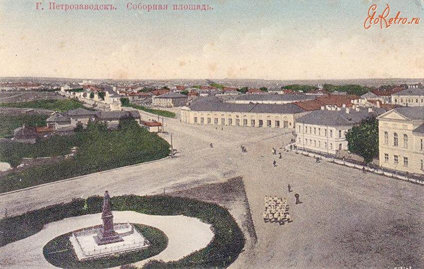 Петрозаводск в открытках, днем рождения алена