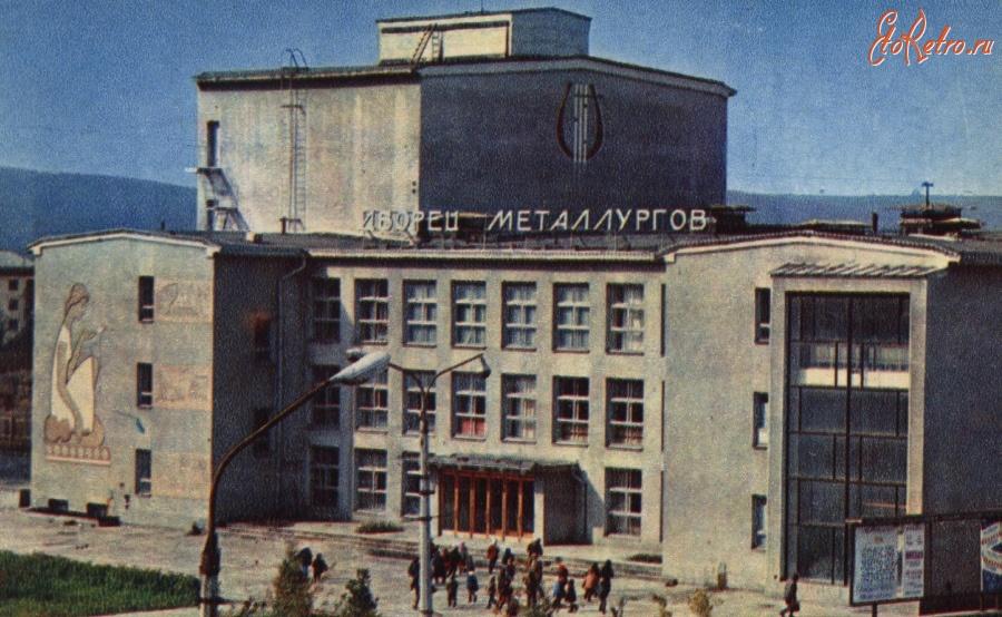Приемное отделение городская больница г.железнодорожного