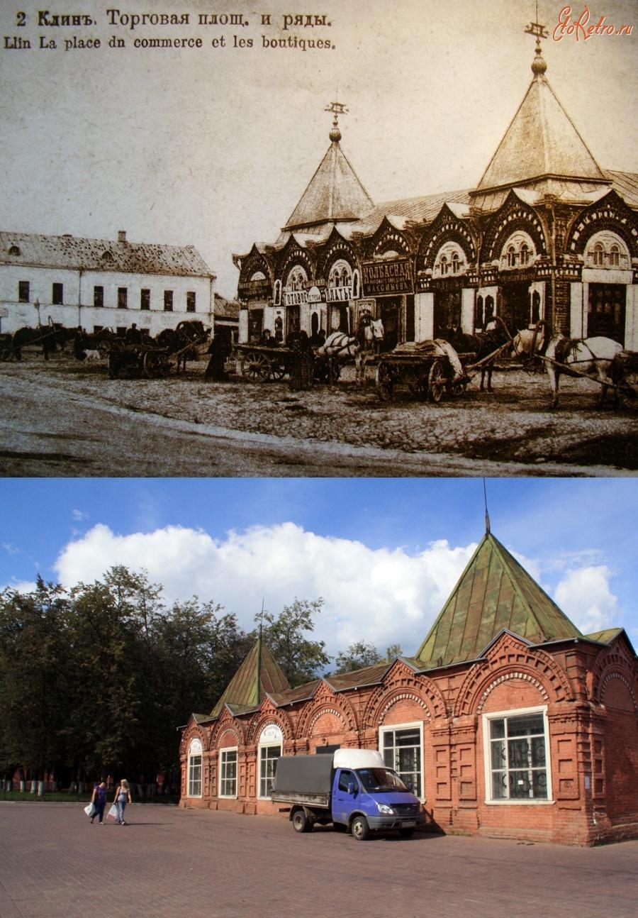 новоалтайска представлены фотографии старого клина которые видел чайковский уникальные