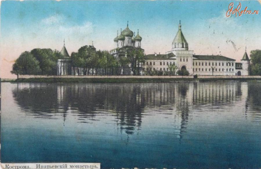 Старая кострома открытки, открытка днем