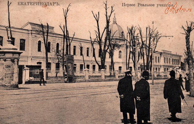 Краснодар старые открытки, природой для мобильника