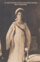 Санкт-Петербург - Grand Duchess Maria Nikolaevna of Russia