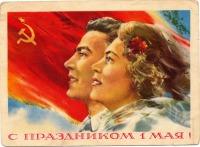 С новым годом! - Разное > Ретро открытки - ЭтоРетро.ru ... мамаев курган высота